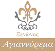 Agiannorema Guesthouse logo